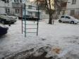 Екатеринбург, ул. Краснофлотцев, 53Б: спортивная площадка возле дома