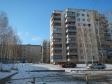 Екатеринбург, Bauman st., 46: спортивная площадка возле дома