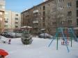 Екатеринбург, ул. Стачек, 33: спортивная площадка возле дома
