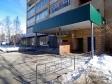 Тольятти, Stepan Razin avenue., 11: площадка для отдыха возле дома