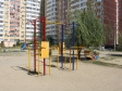 Краснодар, Совхозная ул, 41: спортивная площадка возле дома