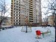 Тольятти, Kosmonavtov blvd., 32: детская площадка возле дома