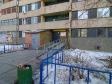Тольятти, б-р. Космонавтов, 32: площадка для отдыха возле дома