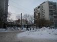 Екатеринбург, ул. Кузнецова, 4А: о дворе дома