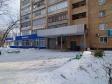 Тольятти, Stepan Razin avenue., 39: площадка для отдыха возле дома