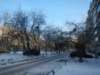 Екатеринбург, ул. Калинина, 31: о дворе дома