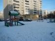 Екатеринбург, ул. Индустрии, 28: детская площадка возле дома