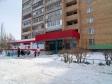 Тольятти, Stepan Razin avenue., 33: площадка для отдыха возле дома