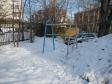 Екатеринбург, Ordzhonikidze avenue., 17: спортивная площадка возле дома