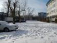 Екатеринбург, ул. 40 лет Октября, 39: спортивная площадка возле дома
