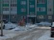 Екатеринбург, ул. Ломоносова, 6: площадка для отдыха возле дома