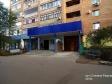 Тольятти, Stepan Razin avenue., 25: площадка для отдыха возле дома