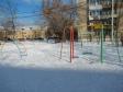Екатеринбург, ул. Кировградская, 68: детская площадка возле дома