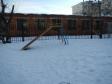 Екатеринбург, ул. Кировградская, 68: площадка для отдыха возле дома