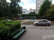 Тольятти, Stepan Razin avenue., 66: о дворе дома