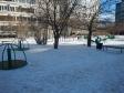 Екатеринбург, ул. Амундсена, 55/2: детская площадка возле дома