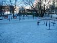 Екатеринбург, ул. Волгоградская, 31/2: детская площадка возле дома