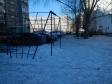 Екатеринбург, ул. Амундсена, 51А: спортивная площадка возле дома