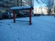 Екатеринбург, ул. Амундсена, 51А: площадка для отдыха возле дома