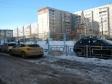 Екатеринбург, Amundsen st., 51: спортивная площадка возле дома