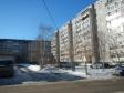 Екатеринбург, ул. Амундсена, 57: о дворе дома