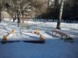 Екатеринбург, Bardin st., 44: детская площадка возле дома
