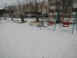 Екатеринбург, Onufriev st., 20: детская площадка возле дома