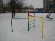 Екатеринбург, Onufriev st., 20: спортивная площадка возле дома