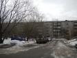 Екатеринбург, ул. Серафимы Дерябиной, 49/1: о дворе дома