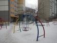 Екатеринбург, ул. Серафимы Дерябиной, 55/1: детская площадка возле дома