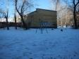 Екатеринбург, Krasny alley., 15: детская площадка возле дома