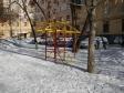 Екатеринбург, ул. Мельковская, 3: спортивная площадка возле дома