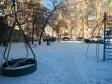 Екатеринбург, Melkovskaya st., 13: детская площадка возле дома