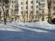 Екатеринбург, ул. Азина, 45: детская площадка возле дома