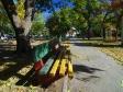 Тольятти, пр-кт. Степана Разина, 10: площадка для отдыха возле дома