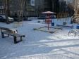 Екатеринбург, Bardin st., 7/3: площадка для отдыха возле дома