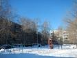 Екатеринбург, Bardin st., 7/2: о дворе дома