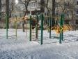Екатеринбург, Bardin st., 5/2: спортивная площадка возле дома