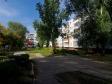 Тольятти, пр-кт. Степана Разина, 4: площадка для отдыха возле дома