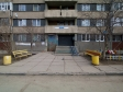 Тольятти, ул. Лизы Чайкиной, 28: площадка для отдыха возле дома