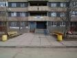 Тольятти, Chaykinoy st., 28: площадка для отдыха возле дома