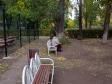 Тольятти, ул. Юбилейная, 5: площадка для отдыха возле дома