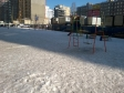 Екатеринбург, ул. 8 Марта, 173: спортивная площадка возле дома