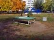 Тольятти, ул. Юбилейная, 17: спортивная площадка возле дома