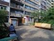Тольятти, ул. Юбилейная, 17: площадка для отдыха возле дома