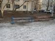 Екатеринбург, ул. Куйбышева, 107: площадка для отдыха возле дома