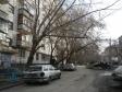 Екатеринбург, ул. Карла Маркса, 60: о дворе дома