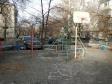 Екатеринбург, ул. Карла Маркса, 60: спортивная площадка возле дома