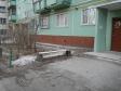 Екатеринбург, ул. Восточная, 88А: площадка для отдыха возле дома