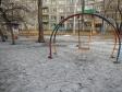 Екатеринбург, ул. Куйбышева, 123: детская площадка возле дома